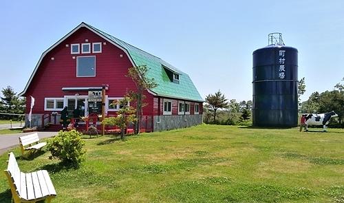 町村農場ミルクガーデン