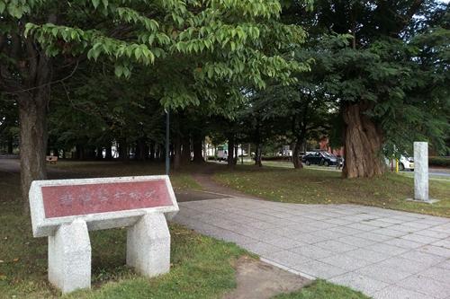 野幌開村緑地