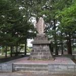 開村記念碑