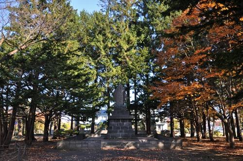 野幌開村記念碑
