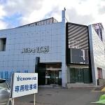 Aiba江別