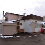 東野幌簡易郵便局