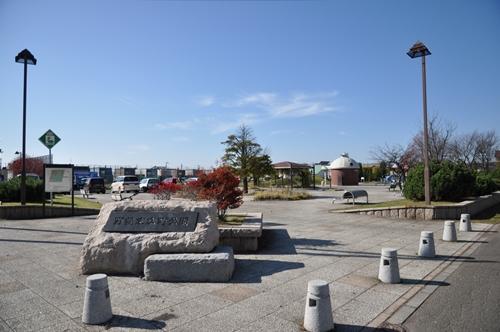 野幌末広町公園