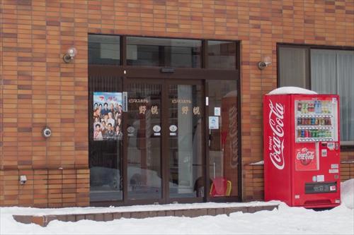 ビジネスホテル野幌入口