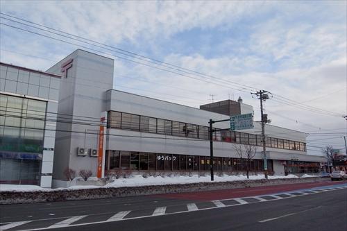 野幌郵便局