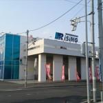 ライジング江別店