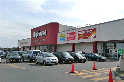 ビッグハウス・野幌店