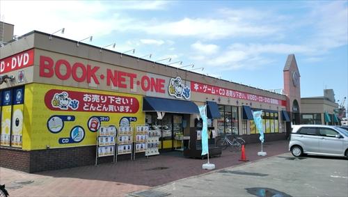 BOOK・NET・ONEセリオ野幌店