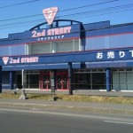 セカンドストリート厚別店