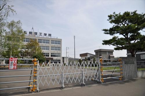 閉鎖された札幌理工学院校舎