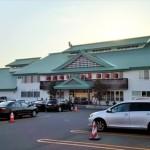 湯の花 江別店