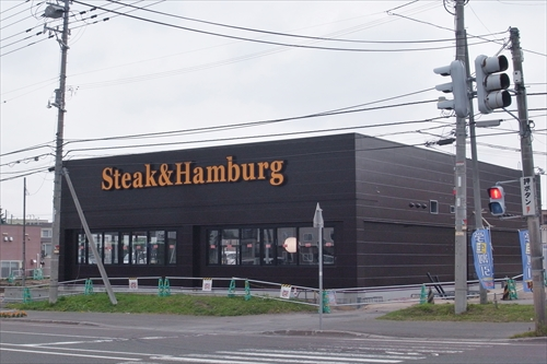 ステーキ宮 厚別店