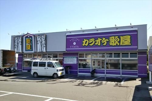 カラオケ歌屋リニューアル