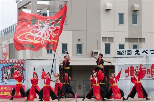 YOSAKOIソーラン演舞2