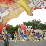 江別北海鳴子祭り