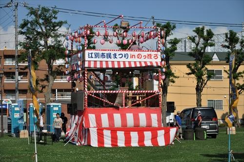 江別市民まつりin野幌の櫓