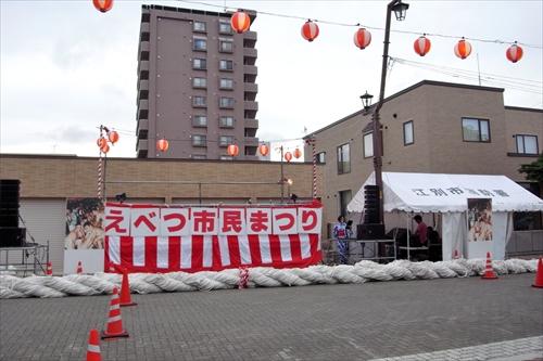 江別地区市民まつりステージ