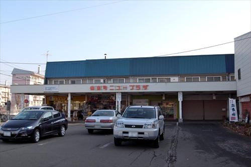 大麻東町ニュープラザ商店街2014