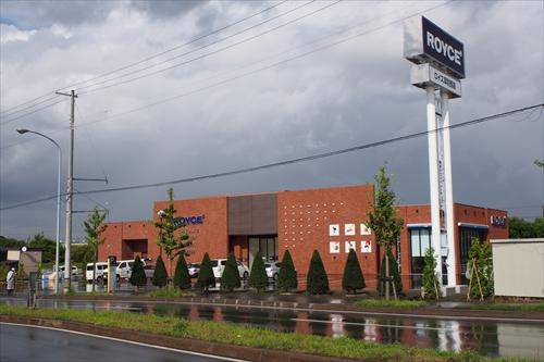 ロイズコンフェクト厚別西店新店舗