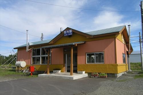 茶内駅・駅舎