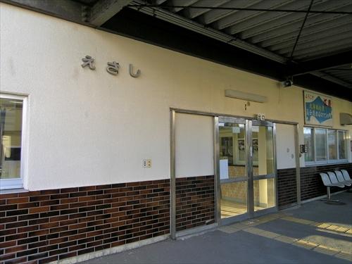 江差駅ホーム出入口