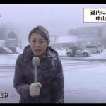 中山峠の積雪