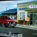 岸崎別駅駅舎・思い出のマーニー