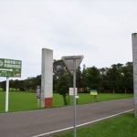 酪農学園大学附属動物病院入口