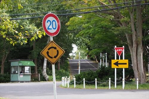 環状交差点の標識