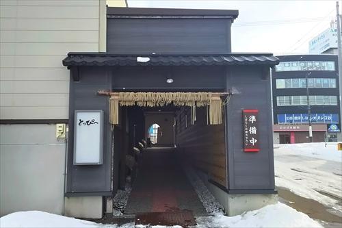 とっぴー駐車場側出入口
