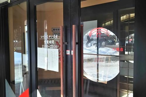 閉鎖された店舗入口
