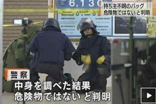 札幌駅封鎖