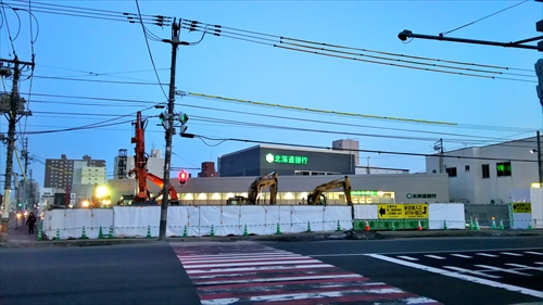北海道銀行・野幌支店