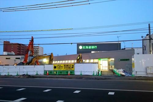 工事中の道銀・野幌支店