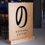 ノッポロコーヒー看板