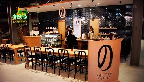 野幌コーヒー