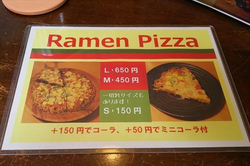 ラーメンピザ値段