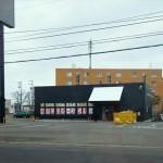 ソフトバンク厚別東店