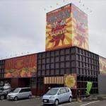 スーリヤの店舗と駐車場