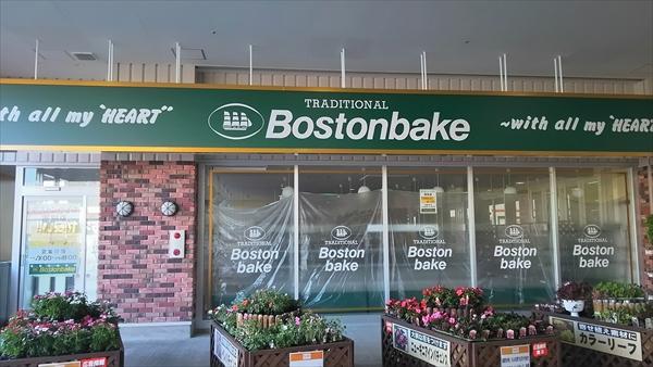 ボストンベイク厚別店・側面