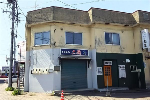 中国料理こきりん跡地の居抜き店舗