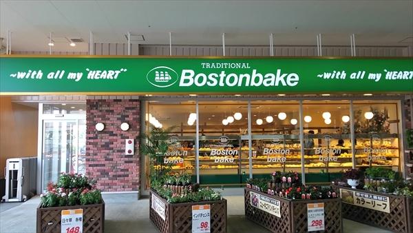 ボストンベイク厚別店オープン日
