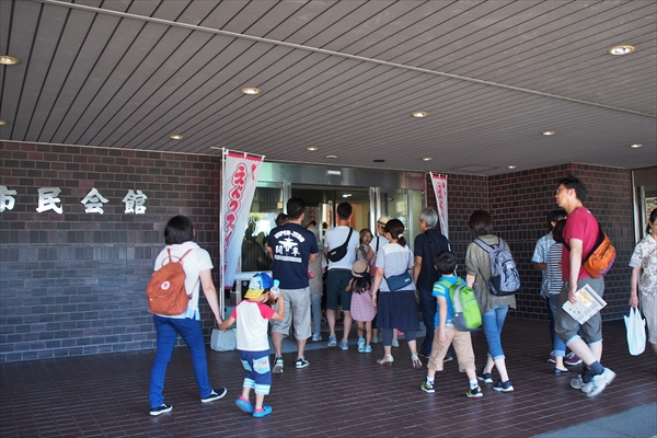 江別市民会館