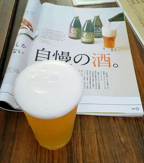 江別ビール