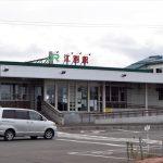 JR江別駅