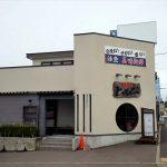 とっぴ~江別店跡地