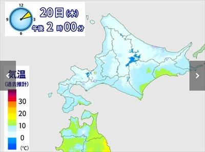 札幌初雪2016年