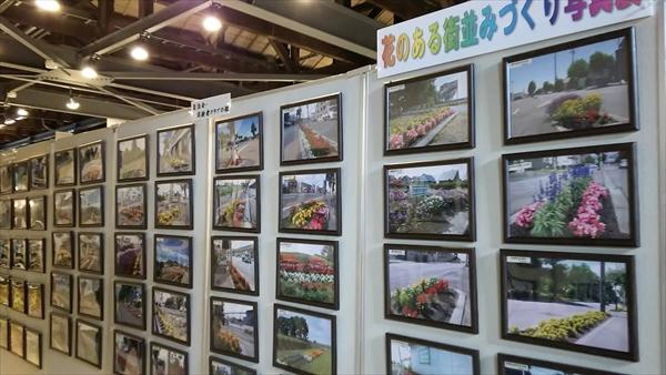 花のある街づくり写真展