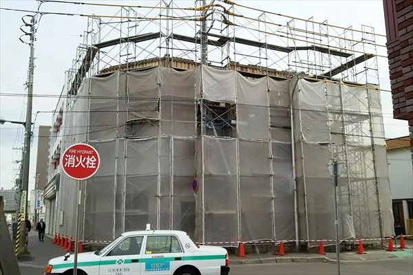 (仮称)宮下ビル新築工事