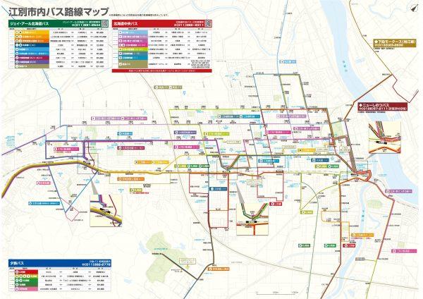 江別市内バス路線マップ